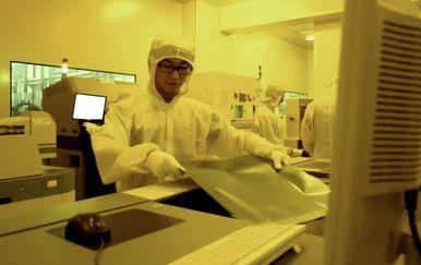 Kinezi tvrde da su stvorili supermaterijal koji sve čini nevidljivim (Screenshot YouTube)