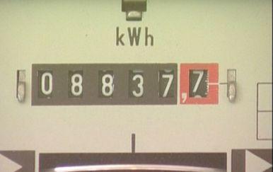 Tko će plaćati skuplju struju? (Foto: Dnevnik.hr) - 3