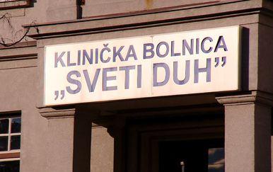 Bolnica Sveti Duh (Foto: Dnevnik.hr)