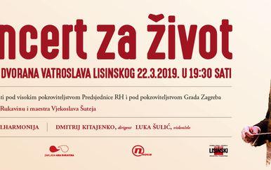 Koncert za život (Foto: Dnevnik.hr)