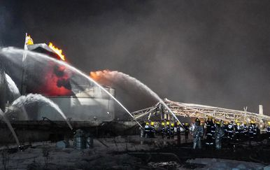 Eksplozija u Kini (Foto:AFP)