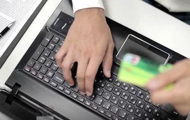 Internet kupovina, ilustracija