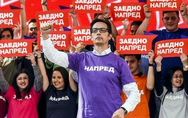 Stevo Pendarovski (Foto: AFP)