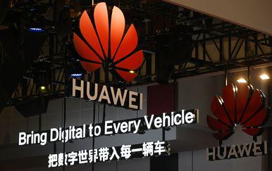Tvrtka Huawei (Foto: Dnevnik.hr)