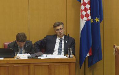 Premijer Andrej Plenković (Foto: Dnevnik.hr) - 1