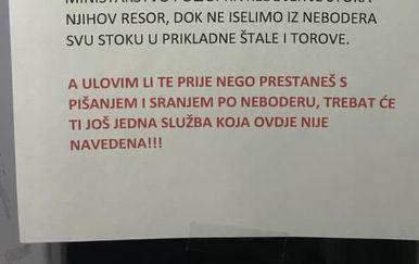 Stoka (Foto: Čitatelj)