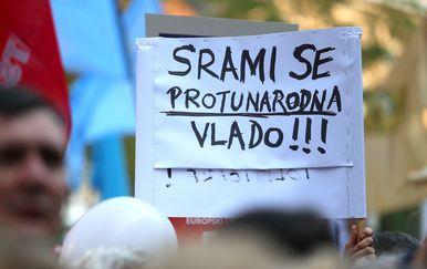 Prosvjed protiv mirovinske reforme (Foto: Arhiva/Filip Kos/PIXSELL)