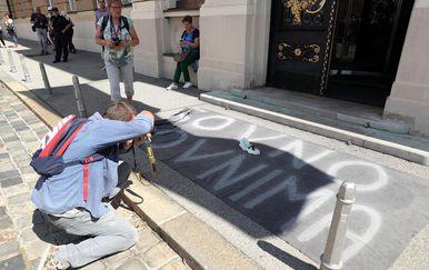 Bivši radnici Uljanika osuđeni zbog transparenta (Foto: Goran Stanzl/PIXSELL)