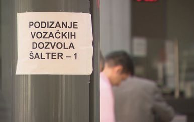 Šalter u policiji (Foto: Dnevnik.hr)