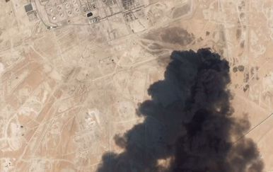 Satelitska snimka napada (Screenshot: AP)
