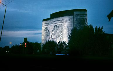 Office Center 1000, Kaunas