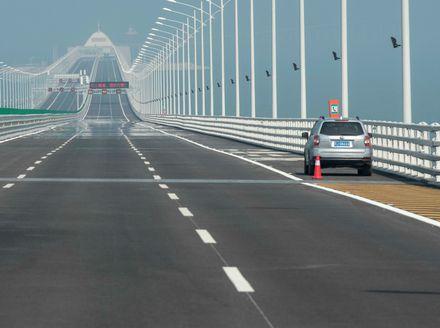 Najduži most - 2