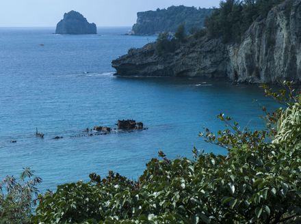 Obali otoka Ogasawara