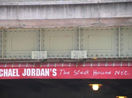 Michael Jordan\'s Steak House