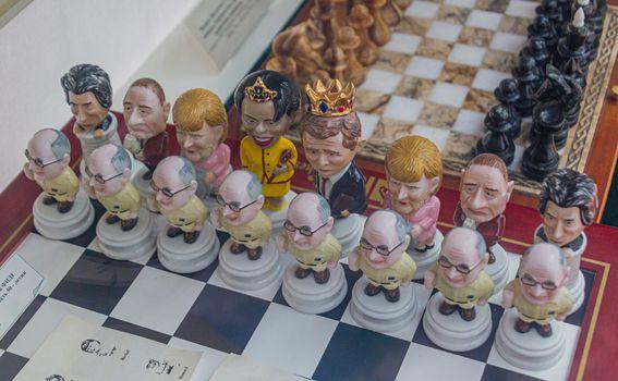 Šah grad, Rusija