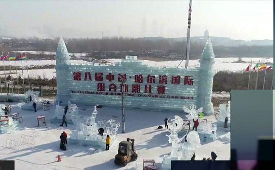 Kineski ledeni grad (Video: Vijesti u 14h)