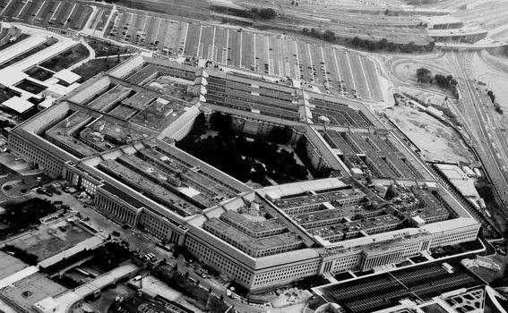 Zgrada Pentagona - 3
