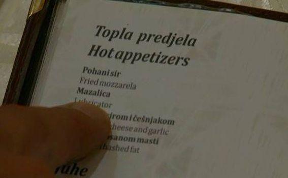Hrvatski biseri - 18