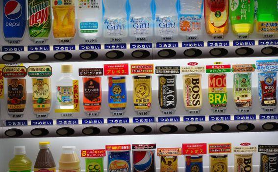 Automati za hranu u Japanu - 5