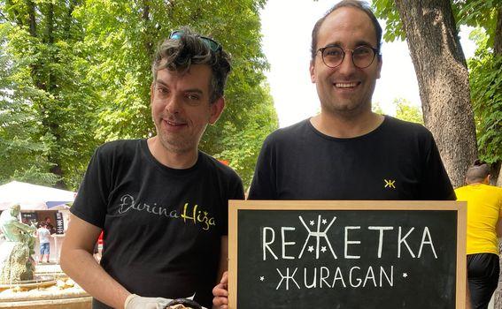 Reshetka u Beogradu - 3