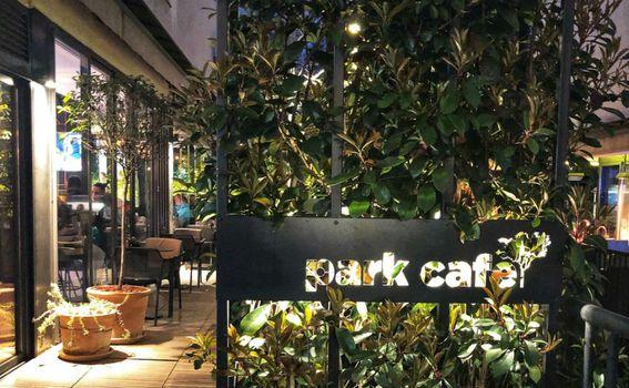 Park cafe, Zagreb