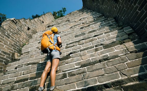 Kineski zid - 5