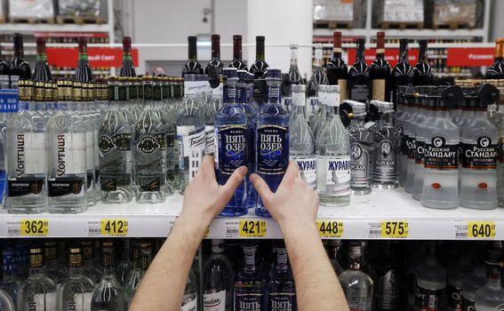 Votka - 4