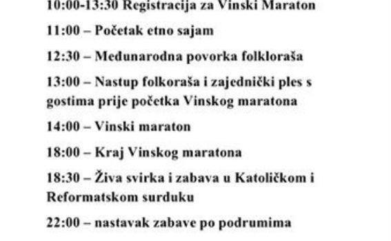 Vinski maraton Zmajevac - 1