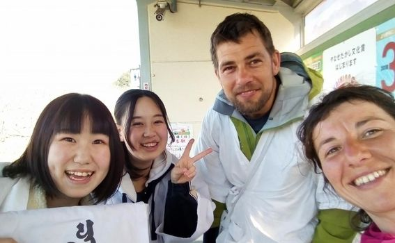 Maja Klarić u Japanu - 2