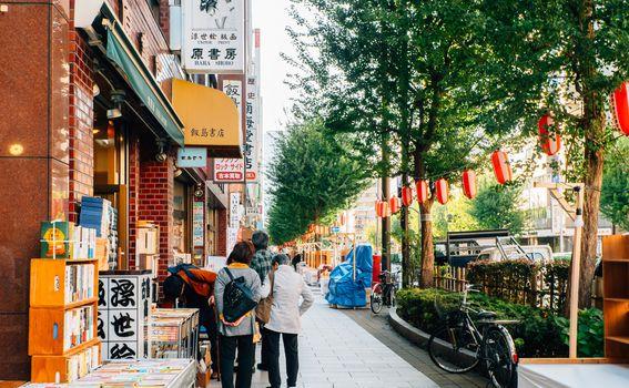 Jimbocho, Tokio - 4