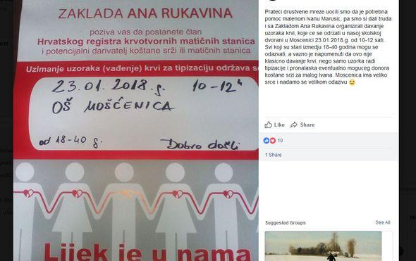 Facebook)