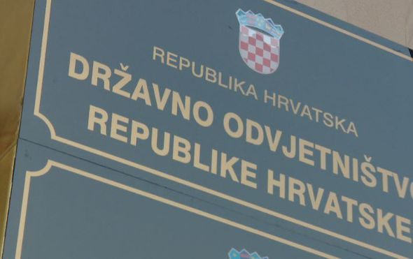 DORH/Ilustracija (Foto: Dnevnik.hr)