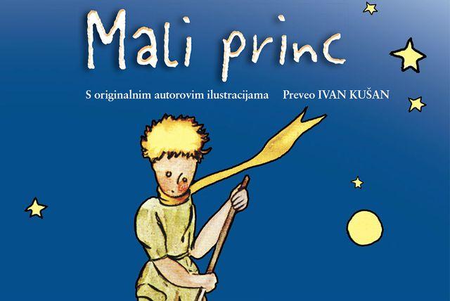 Knjiga \'Mali princ\' dobila je potpuno novu, još uzbudljiviju dimenziju