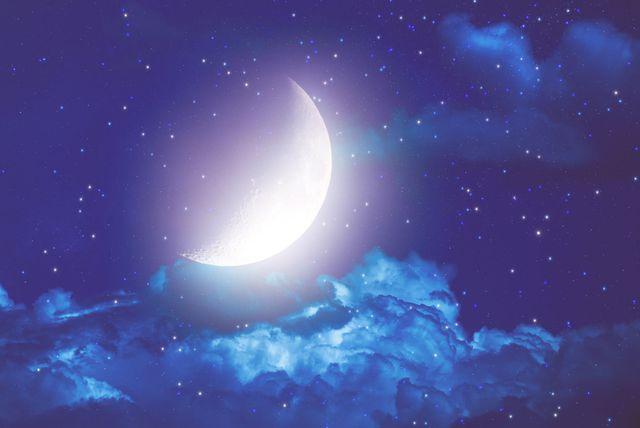 Mladi Mjesec