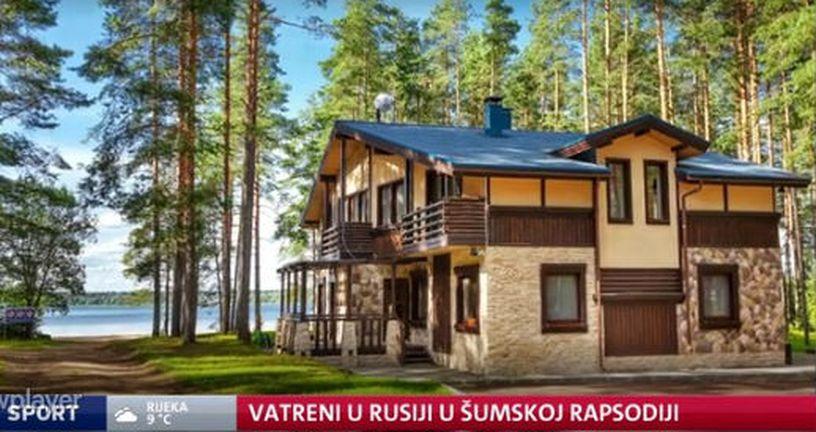 Kamp Vatrenih za SP 2018. (GOL.hr)