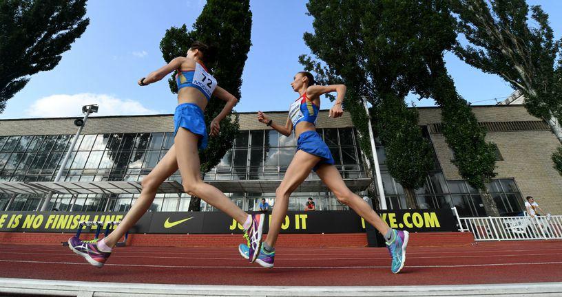 Atletika (Foto: AFP)