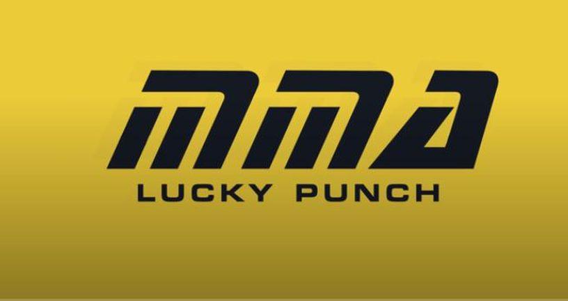 Lucky Punch (Foto: GOL.hr)
