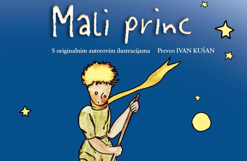 Knjiga 'Mali princ' dobila je potpuno novu, još uzbudljiviju dimenziju