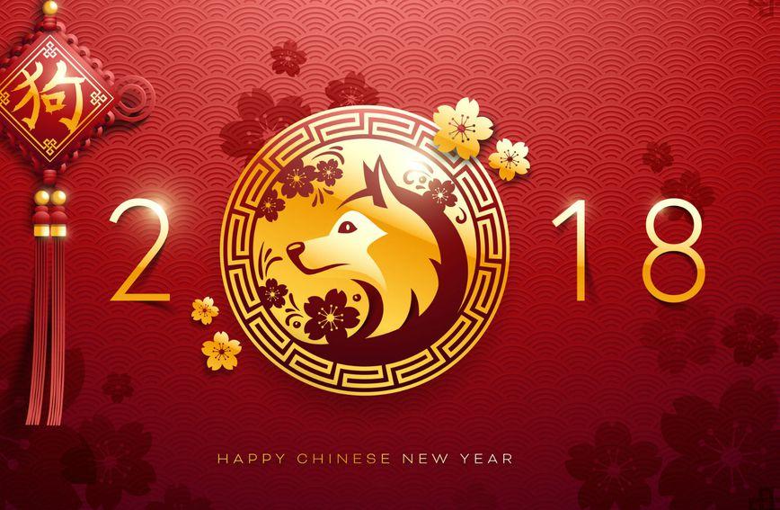Od 16. veljače 2018. započinje kineska godina psa