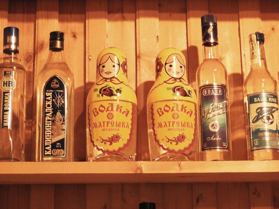 Muzej votke