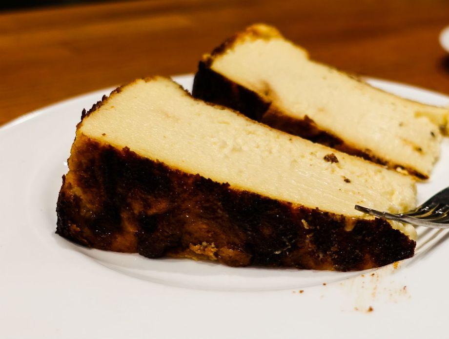 Zagoreni cheesecake