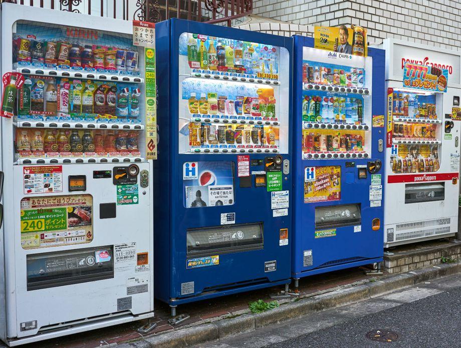 Automati za hranu u Japanu - 3