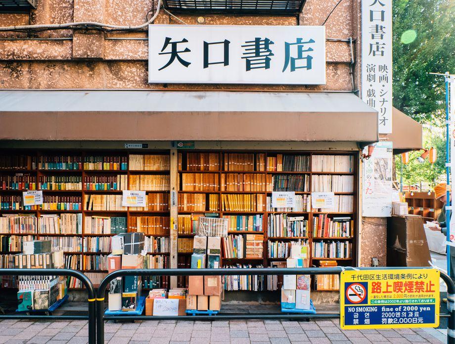 Jimbocho, Tokio - 1