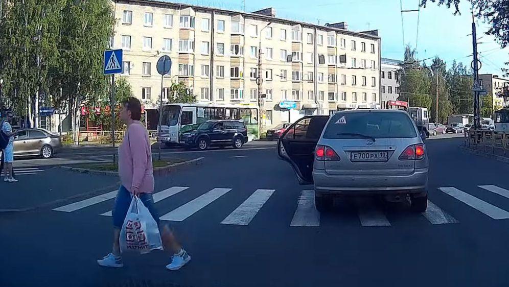 Pješački prijelaz (Foto: Screenshot/YouTube)
