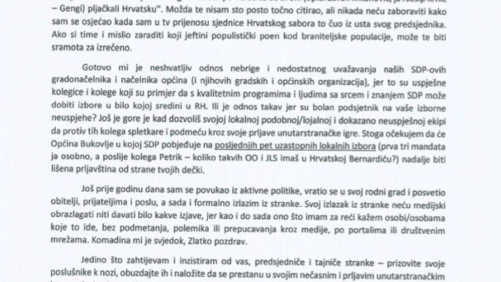 Tihomir Jakovina ogorčen je na stranačko vodstvo (Foto: Dnevnik.hr)