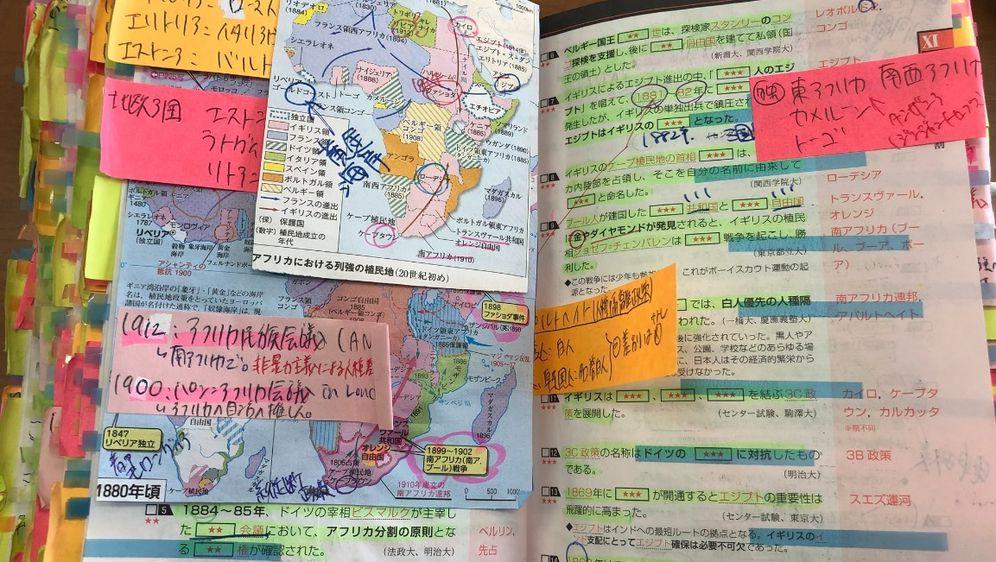 Udžbenikom zadivio profesora (FOTO: @ yuusuke_suzuki)