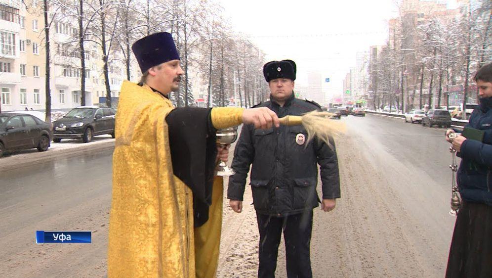 Akcija 'Bože pomozi' u Ufi (FOTO: Screenshot)