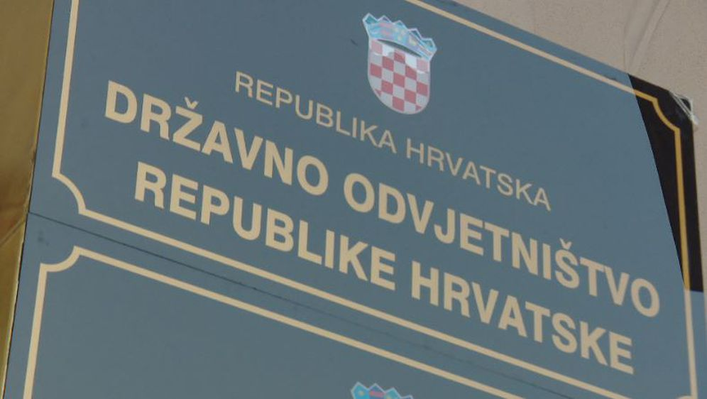 DORH, ilustracija (Foto: Dnevnik.hr)